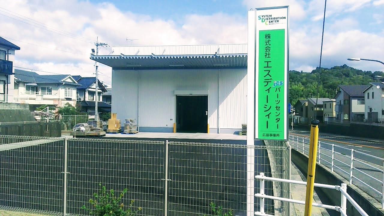 広島事業所 外観